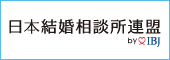 IBJ東証一部上場企業