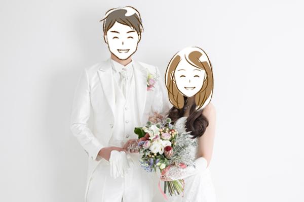 ご成婚退会 →ご結婚へ!