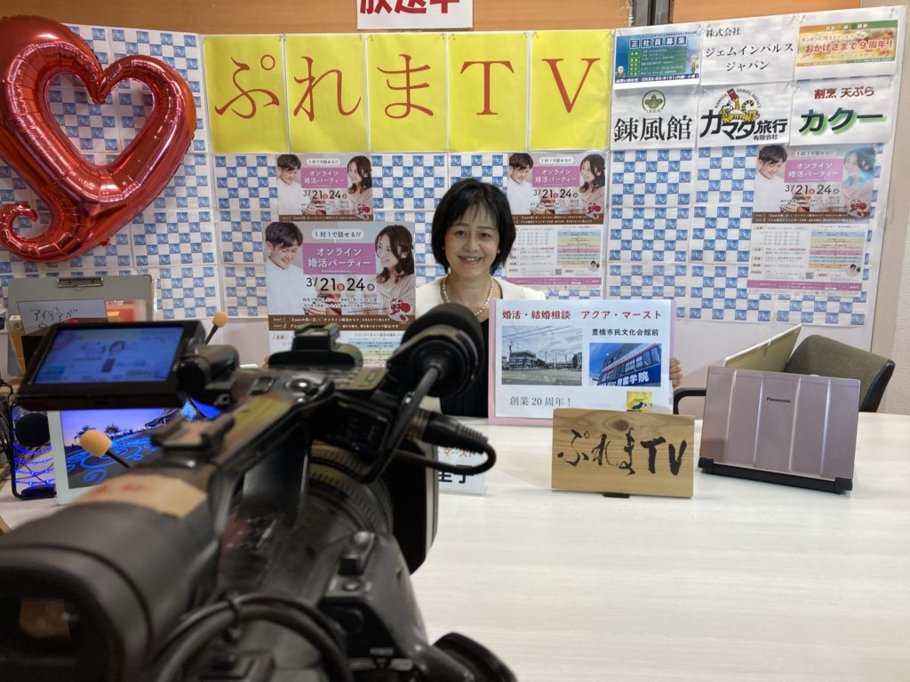 ぷれまTV出演